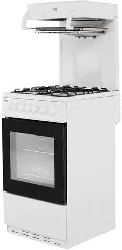 Great KA52NEW Gas Cooker By Beko